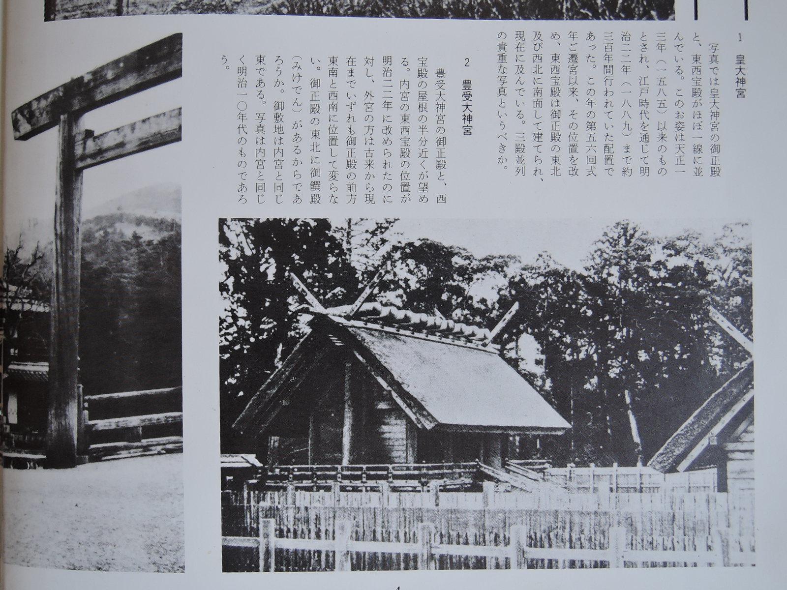 ファイル 1610-2.jpg