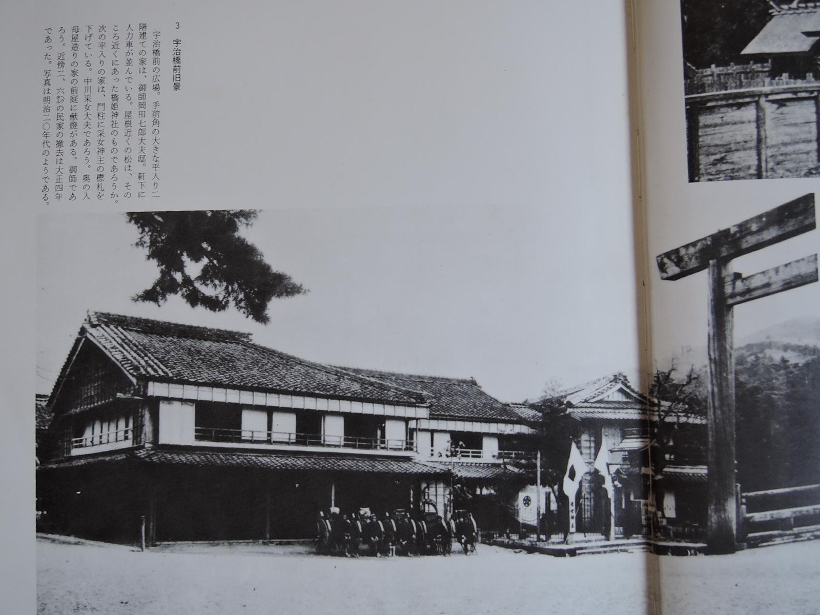 ファイル 1610-3.jpg