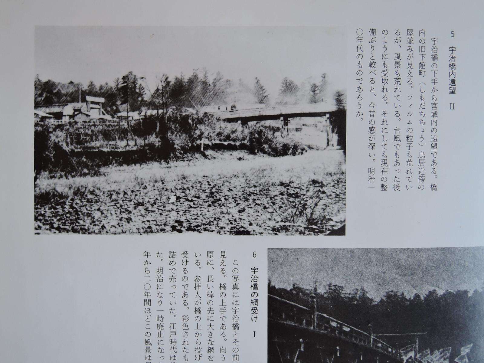 ファイル 1610-5.jpg