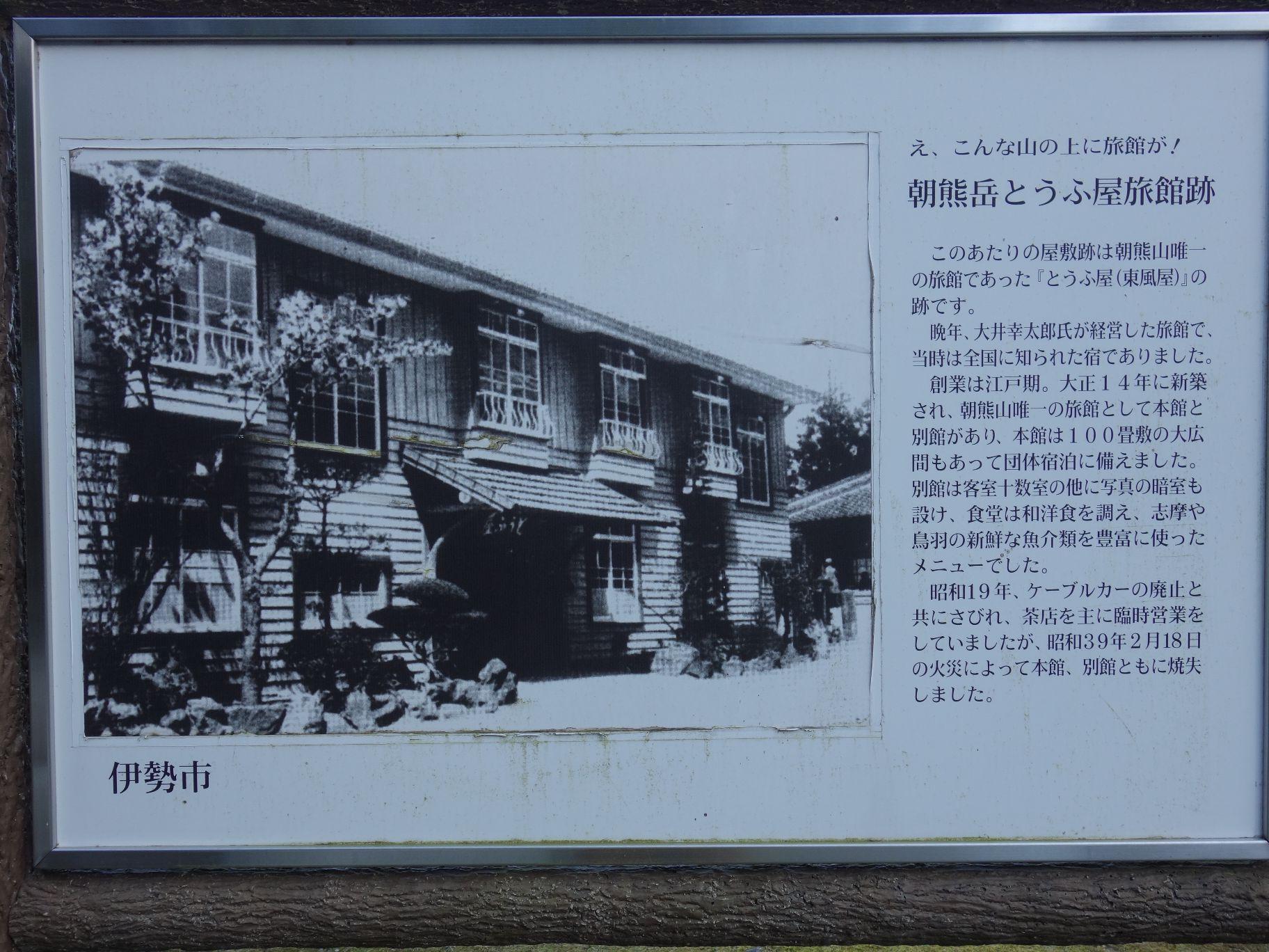 ファイル 1851-5.jpg