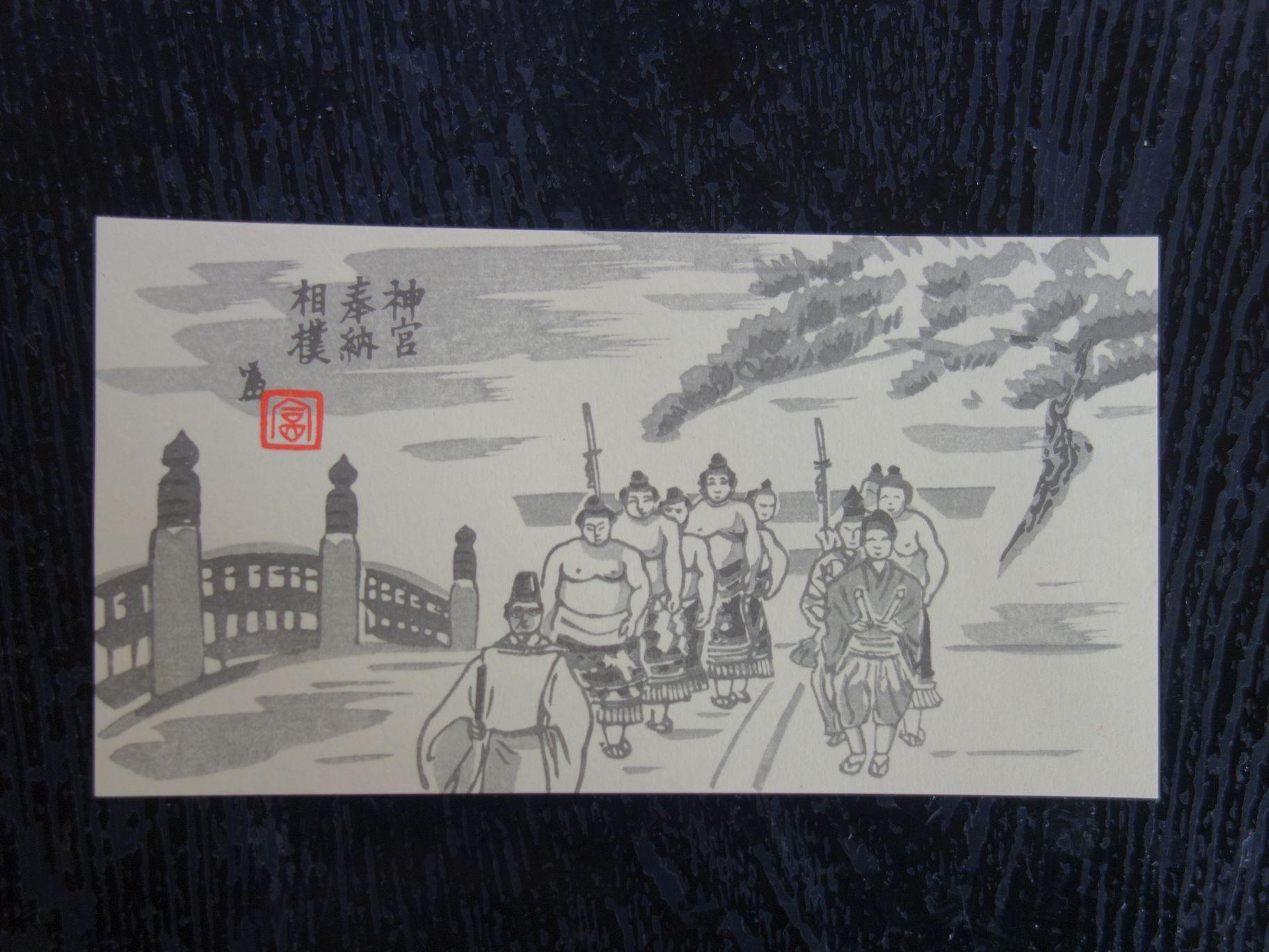 ファイル 1887-1.jpg