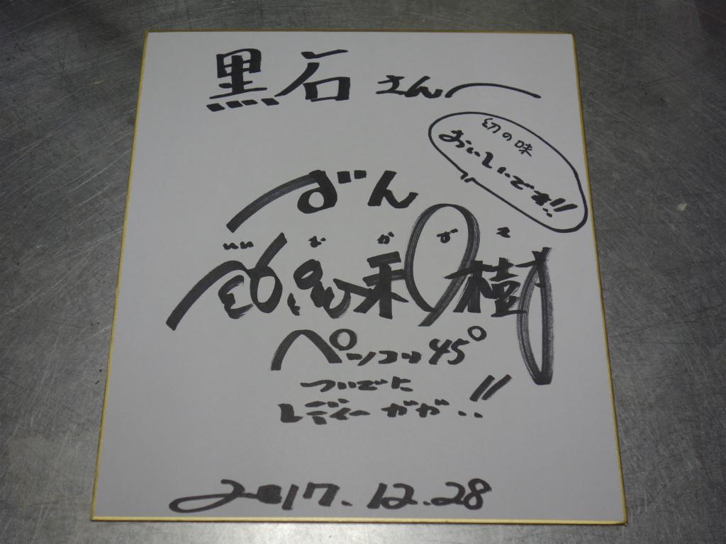 ファイル 1971-2.jpg