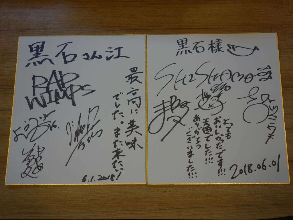 ファイル 2007-1.jpg