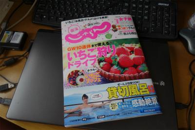 ファイル 2092-1.jpg