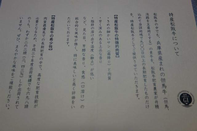 ファイル 2177-2.jpg
