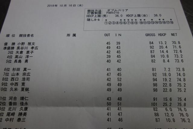 ファイル 2177-3.jpg