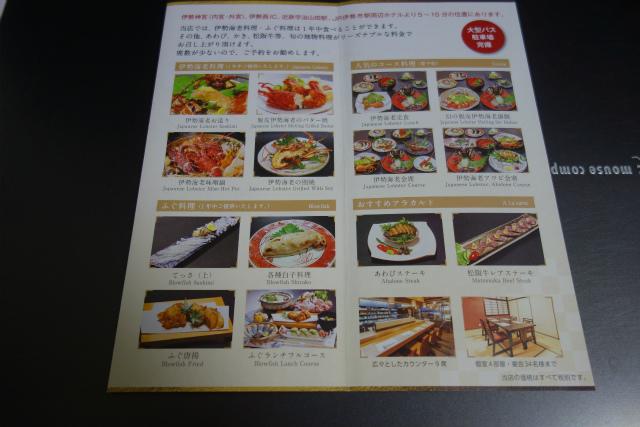 ファイル 2240-3.jpg