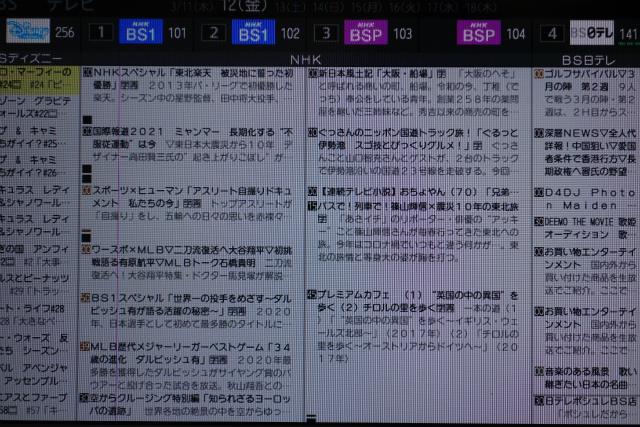 ファイル 2285-1.jpg